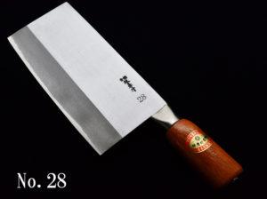 堺孝行 中華包丁 No28