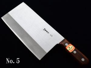 堺孝行 中華包丁 No.5
