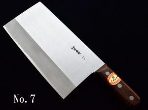 堺孝行 中華包丁 No.7