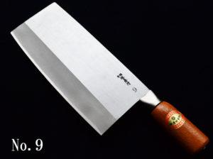 堺孝行 中華包丁 No.9