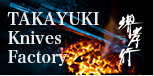 TAKAYUKI Knives Factory