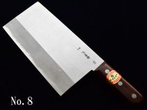 堺孝行 中華包丁 No.8